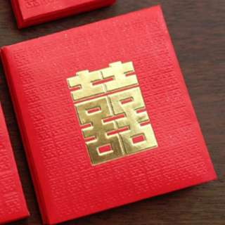 Brand New Shimmering Red Square Double Happiness Red Packets