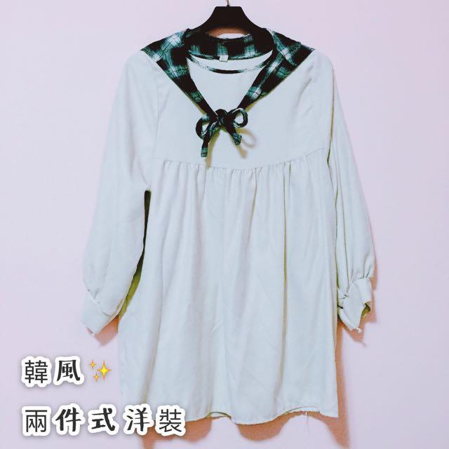 🔺韓風兩件式洋裝🔺