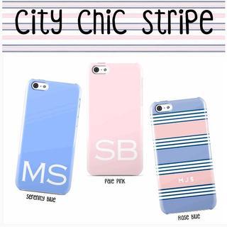 Custom Case HP - City Chic Stripe