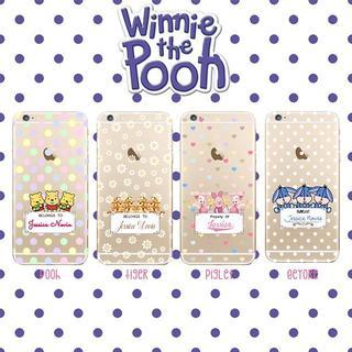 Custom Case HP - Winnie The Pooh