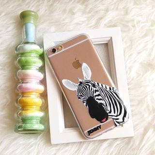 Custom Case HP - Zebra