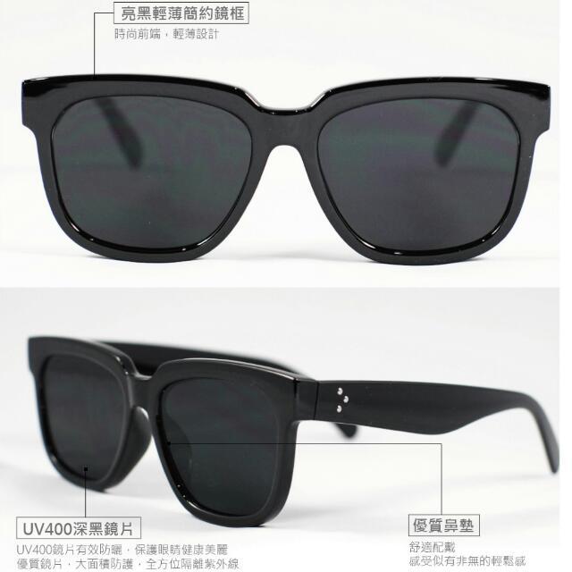 (轉賣)kaca-kaca 時尚墨鏡太陽眼鏡-極光嘉貝麗-星光極黑款-GABBY #BLACK