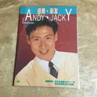劉德華 張學友 大眾電視超級偶像特集 Andy Lau & JACKY Cheung Photo Album