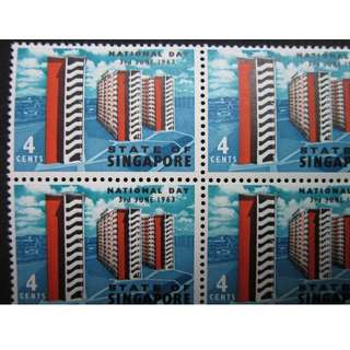 Singapore 1963 National Day 4 cents ERROR stamp