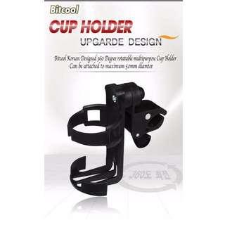 Bitcool Cup/Milk Bottle Holder