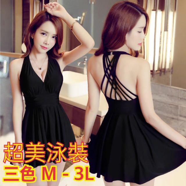 預購 M~3L兩色 連體式美背鋼托顯瘦洋裝式泳衣