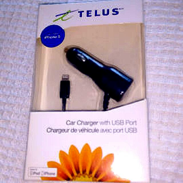 Car Charger With USB Port