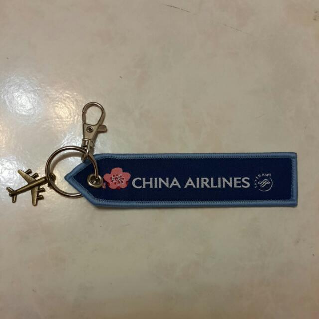 CHINA AIRLINES  中華航空 飛行鑰匙圈 吊飾 吊牌