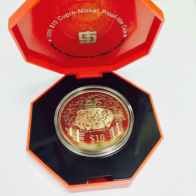 SG 1995 Zodiac Proof Coin