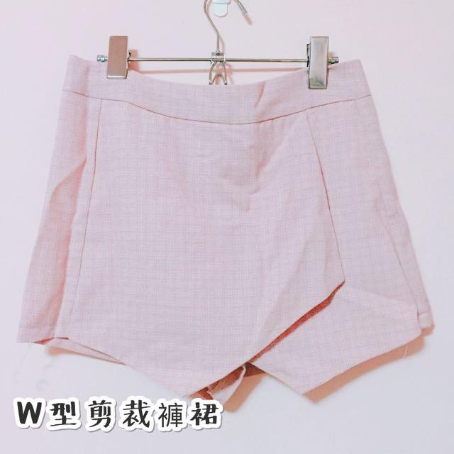 🔺粉色W剪裁褲裙🔺