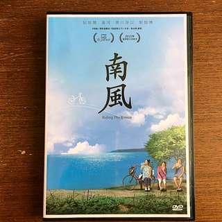 Riding The Breeze (2014) DVD