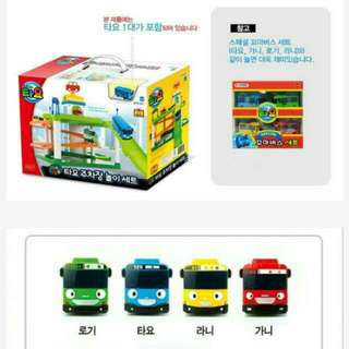 BNIB Tayo Parking Lot Play Set + Special Little Bus Toy Set