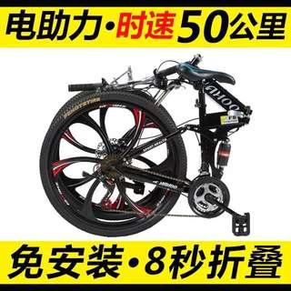 哈狐山地车自行车 21速24变速20/26寸双碟刹减震学生越野赛车单车
