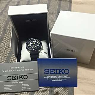 Seiko SRP653 K1 Baby Tuna