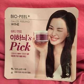 🚚 韓國 NEOGEN DERMALOGY淨白高效導入擦拭面膜(單片試用品)