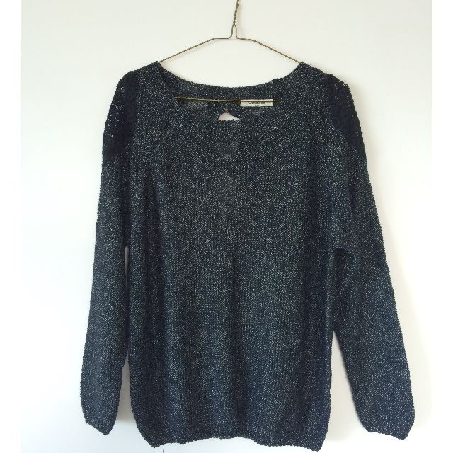 NEW - Oversized Knit