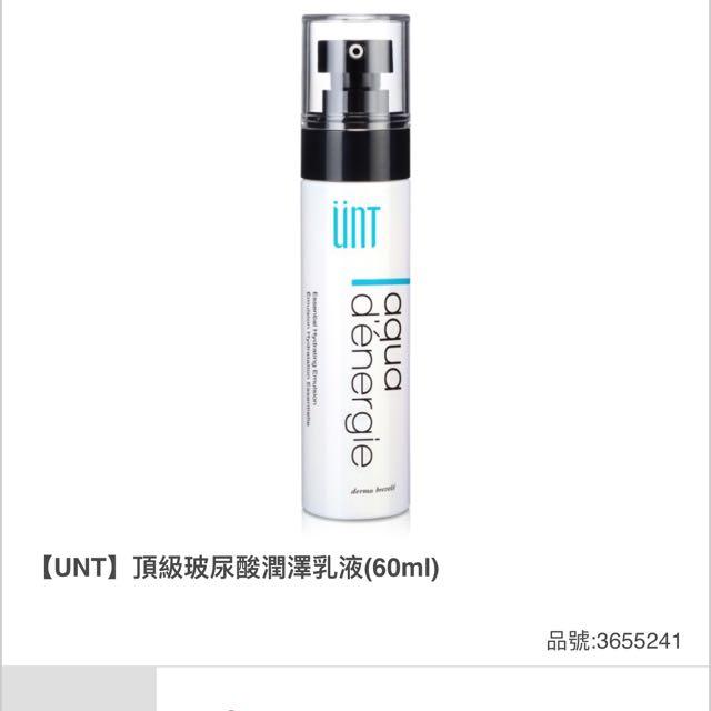 【UNT】頂級玻尿酸潤澤乳液(60ml)