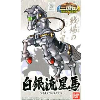 BB Sangokuden 328 War Horse