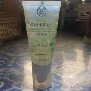 (Reserve) The Body Shop Aloe Soothing Gel