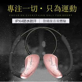 防水耳機 + 運動腰帶 AWEI A885BL 立體重低音