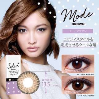 Select Fairy Mode Brown 1Day Con (1盒10片)