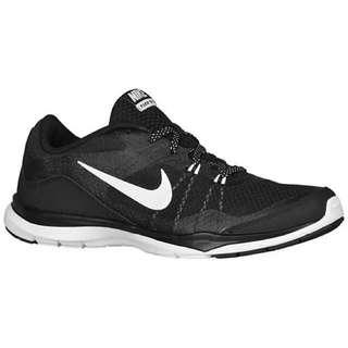 (Pending) Nike Flex Trainer 5
