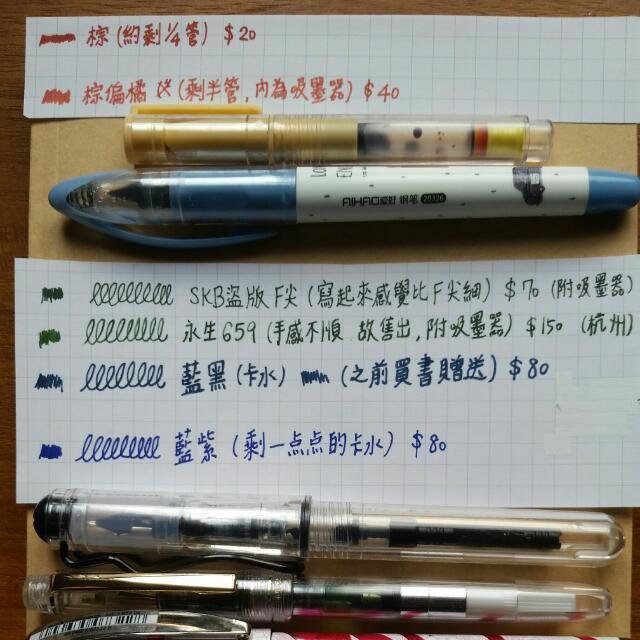 鋼筆6支+字體練習簿3本(限高雄面交)