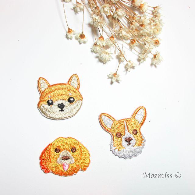 |刺繡小布貼|金黃色狗兒們 - 柴柴 / 柯基 / 臘腸