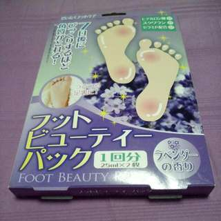 Foot Beauty Pack Bought In japan