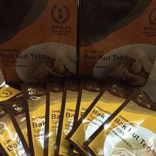 新加坡松發肉骨茶