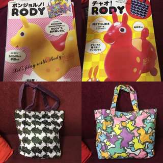 跳跳馬 Rody 可愛 流行 兩本雜誌 兩個大包