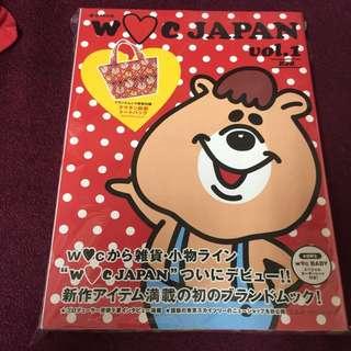 日本 WC 熊 男女 雜誌加大包包 流行 可愛