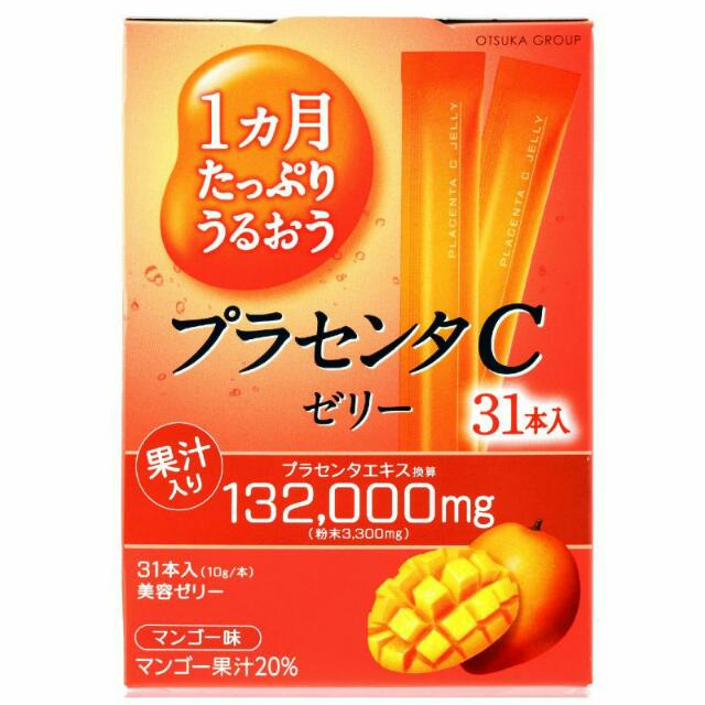 OTSUKA Placenta C & Collagen C Jelly