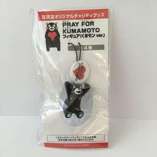 [日本全新正貨]Kumamoto熊本熊匙扣