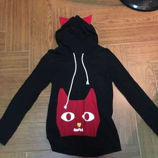 Cat Ear Hoodie