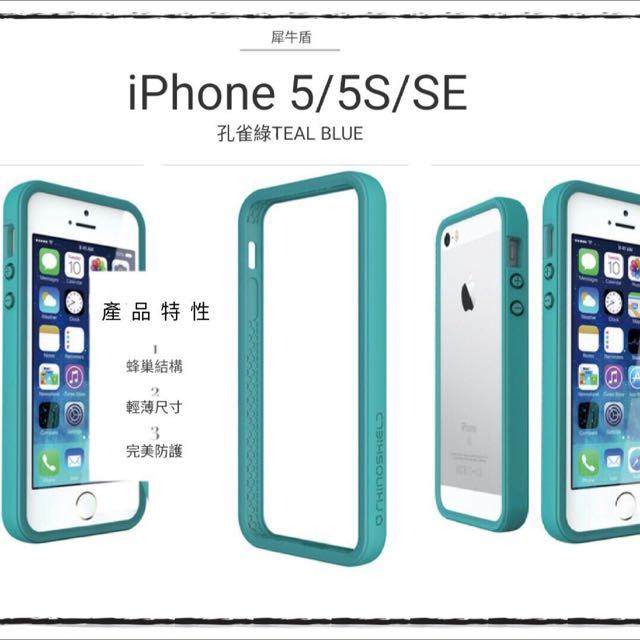 iPhone全系列 犀牛盾
