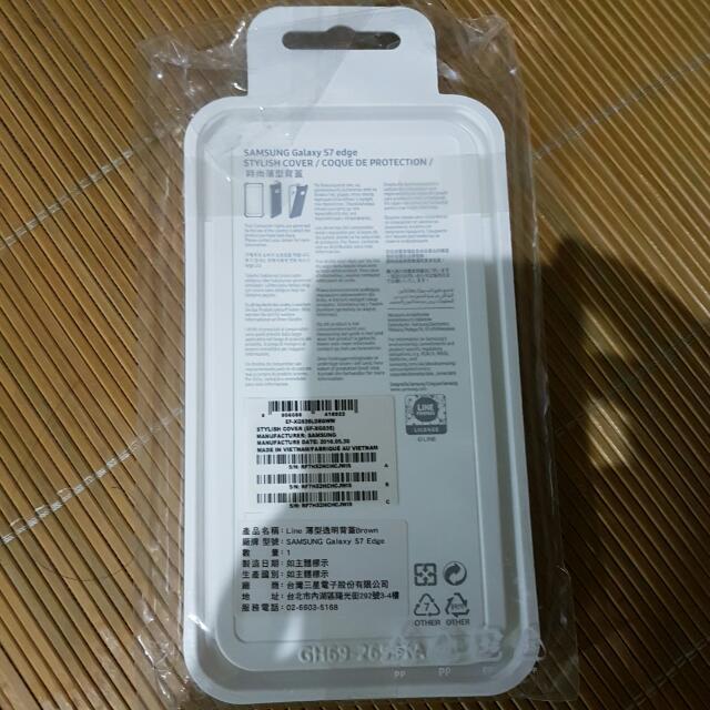 Line 薄型透明背蓋Brown 熊大 保護殼 保護套 SAMSUNG Galaxy S7 Edge