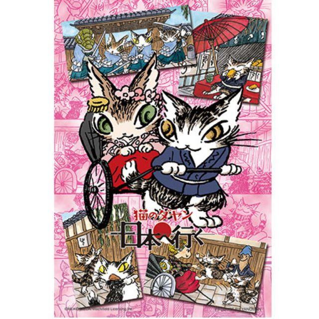【拼圖LocalKing】〝現貨〞日本拼圖 99片迷你極小片 瓦奇菲爾 達洋貓 日本景點 YM99-403