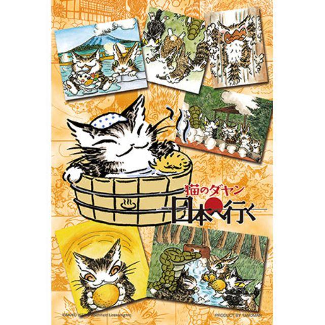 【拼圖LocalKing】〝現貨〞日本拼圖 99片迷你極小片 瓦奇菲爾 達洋貓 日本景點 YM99-404