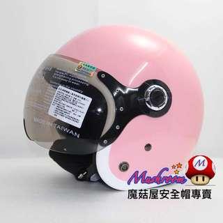 復古帽 3/4罩 安全帽超質感 K-805S 飛行鏡 內襯全可拆‧粉/白邊