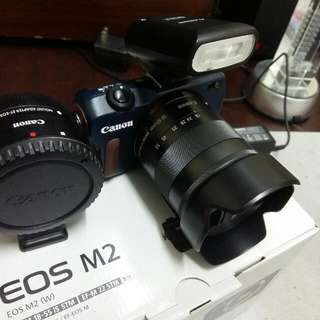 Canon EOS M2 + Mount Adapter