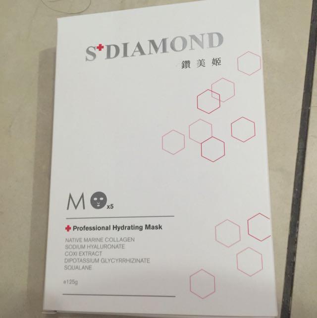 晶鑽鑽美姬專業保釋鎖水面膜