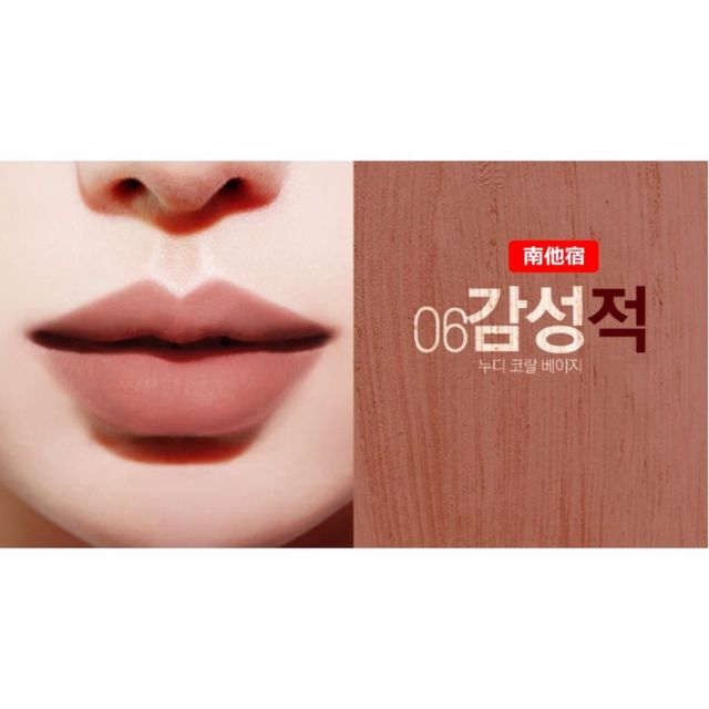Bbia ✨ 謬斯女神完美唇膏