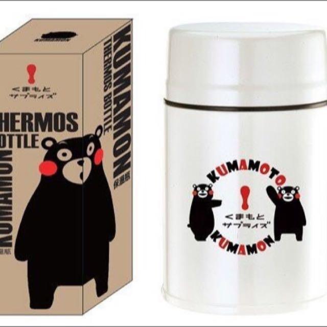 KUMAMON 酷MA萌 熊本熊 #316不鏽鋼悶燒罐 附折疊湯匙(500ml)