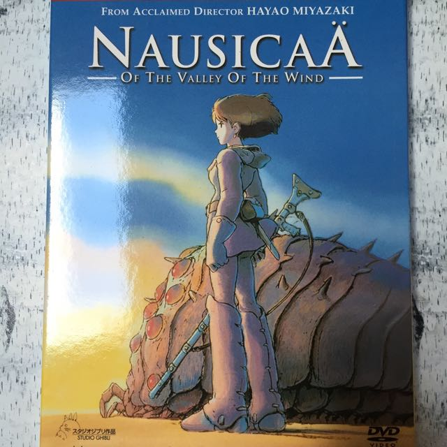 Nausicaa Valley of the Wind DVD