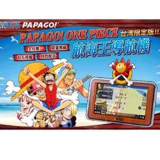 PAPAGO航海王五吋導航機(台灣限量版)