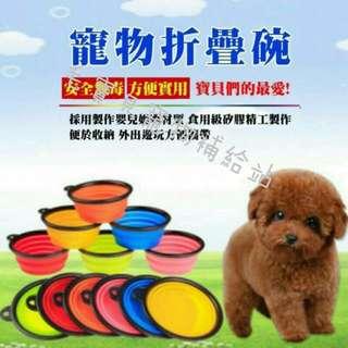 🐶毛寶貝寵物補給站🐻狗狗寵物外出喝水折疊安全矽膠碗