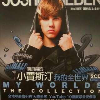 Justin Bieber 我的全世界 2CD歌迷珍藏版
