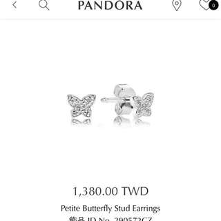Pandora 蝴蝶耳環💕