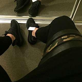Camo Strip Jogger Pant